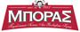 boras-logo-small