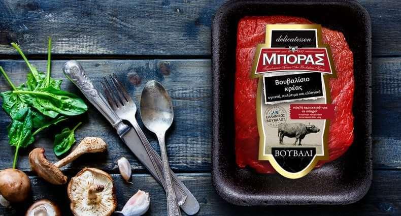 Συσκευασμένο βουβαλίσιο κρέας Μπόρας