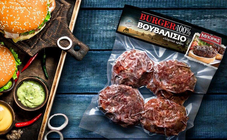 Βουβαλίσιο burger, Βουβαλίσιο Κρέας Μπόρας, βουβαλίσιο κρεάς Κερκίνης, 100% βουβαλίσιο κρέας, συσκευασία